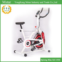 Fitness club Fashion high quality hot sale horizontal exercise bike