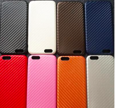 Carbon fiber leather mobile phone cases/Flip case/cellphone cover,Skin,slim