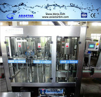 2016 new automatic small water production line/small bottled water filling machine CE,ISO