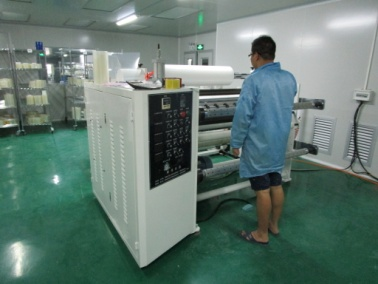 PET Raw Material Cutting