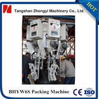Numarical controlled small valve bag pouch packing and filling machine