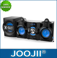 Super subwoofer 200W wireless active home theatre for computer