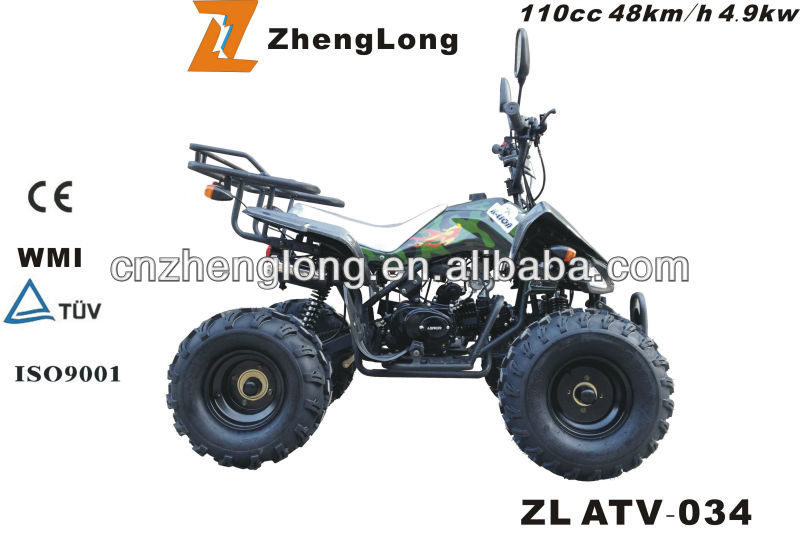 2016 Christmas new 250cc argo atv4x4 quad for sale