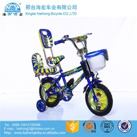 Professional producer kids bike bicycle /price children bicycle Africa /Europe, Middle East Market / 16 inch kids Cycle for Sale