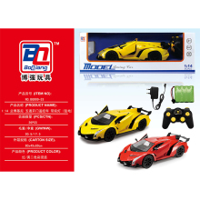 1:14 5 Channel rc suoer car with key door model Child Elate toys
