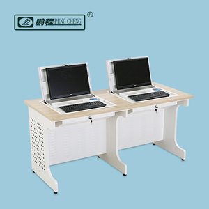 Pengcheng Screen Flip Double Seats Computer Desk