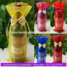 Custom fancy organza fabric wine bottle pouches bags with bow