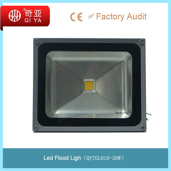 300w outdoor flood light