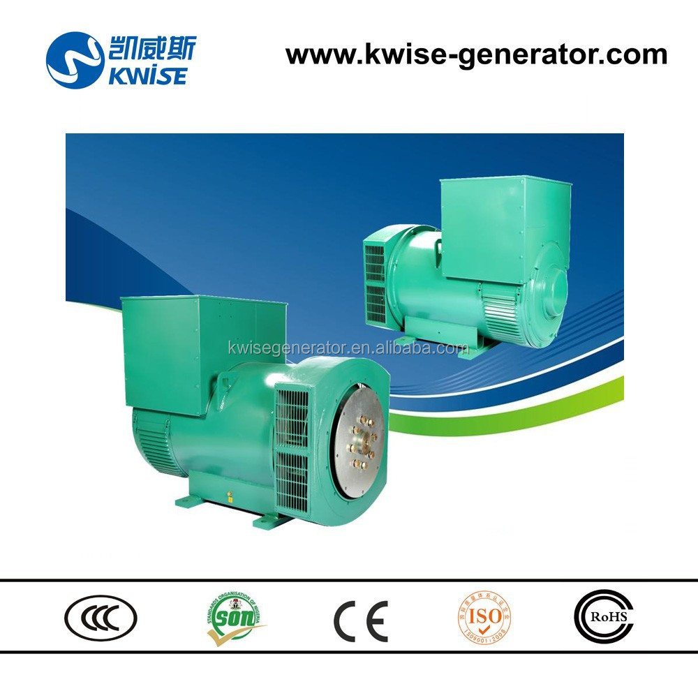 100 to 400kw brushless alternator for diesel fuel gensets,220v brushless alternator