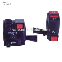 for brazil tbt motorcycle handle switch