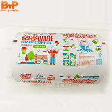 Laminated paper plastic printed packaging roll film for coffee/snacks packing bag