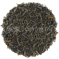 Chinese Green Tea Extra fin Chunmee 4011