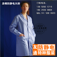 light blue / pink polyester cotton cleaning smocks
