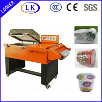 2.5KW 2 in 1 heat shrinking wrapping machine of plastic film