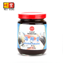 Factory Since 1998s 230g Seafood Dipping Sauce Condiments Hoisin Sauce Halal