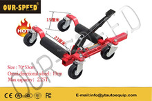 OUR-SPEED Hydraulic Car Dolly/Car Mover/Vehicle Positioning Jack