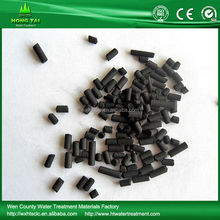 Best sell Coal Based Activated Carbon/waste water treatment activated carbon