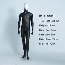 Garment Prop Male Full-body New Styple Sports Mannequin Very Young Model