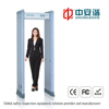 18 Detect Zones Super Sensitivity Body Secuirty Scanner Walk Through Metal Detector For Research Sites