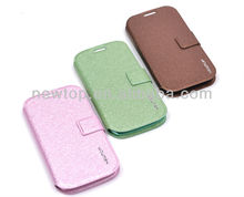 case mobile phone for galaxy S4 , for Samsung Galaxy S4 cell phone case factory