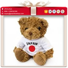 Kawaii stuffed japanese bear with t shirt printing