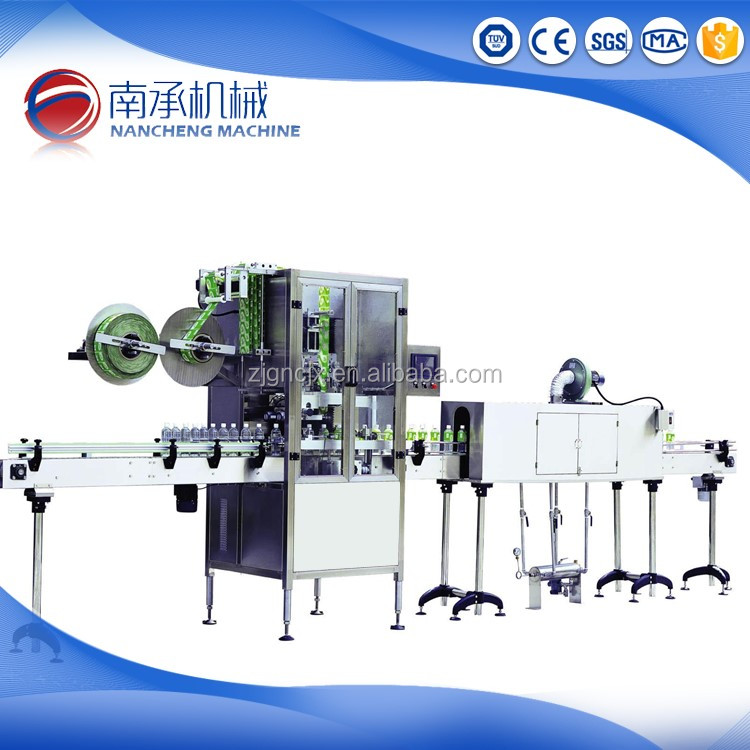 Automatic Double Heads Shrink Sleeve Labeling Machine and Equipment For Bottle And Cup