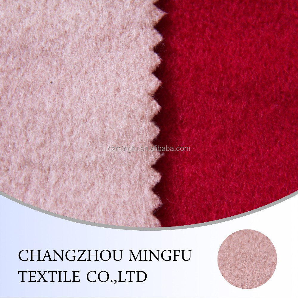 Stock Polyester Wool Lycra Fabric for Suit & uniform