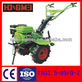 Hot Sale ! Mini Gasoline Tiller 1WG3.5-95FQ-Z /008618696637612