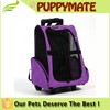 Pet Cage Dog Travel carrier bag Backpack dog bag dog carrier