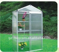Low Cost Greenhouse,Aluminum Grow Box/Tent for sale