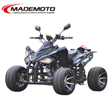 250cc zhejiang bashan atv parts