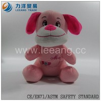 pink plush stuffed colorful dog sitting position, Custom toys,CE/ASTM safety stardard