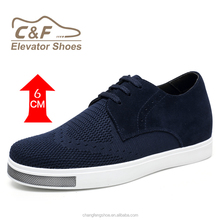 Dark Blue Suede Men's Bussiness Casual Elevator Shoe