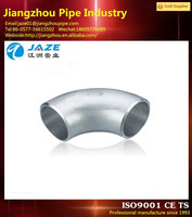 Stianless Steel Elbow Pipe