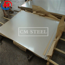 Manufacturer provide steel plate 440A of best quality supplied by China factory