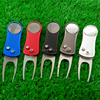 Golf club switchblade divot repair pitchforks with customized ball markers