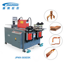 JPMX-303ESK CNC hydraulic turret busbar cutting bending punching machine copper aluminum bus bar process machine