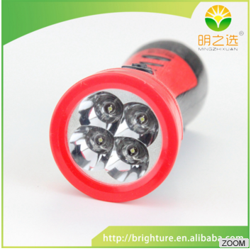 Newest design brighture small torch light