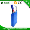 High Power 3S1P 8Ah 11.1V Lithium Polymer Battery For Power Bank