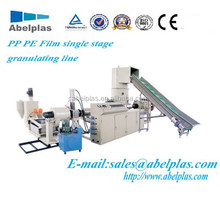 high performance China best double screw plastic granulator