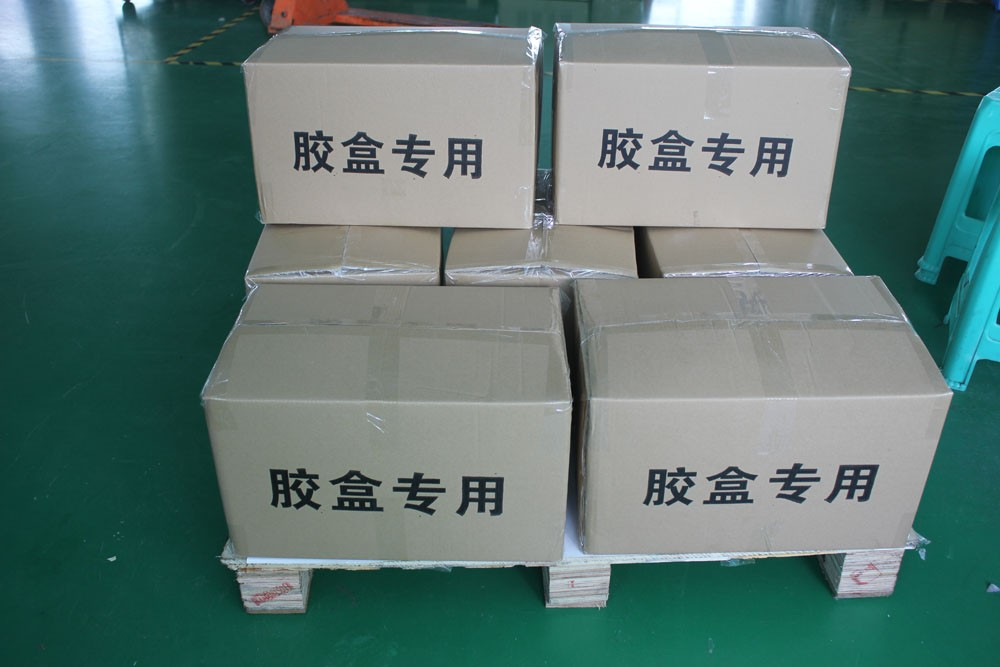 printed cardboard cylinder packaging box
