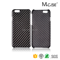 Alibaba Express Hot Best Price Top Quality For Apple iPhone 6 Carbon Fiber Case