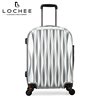 Silver Zipper PC 28 Wholesale Trolley