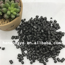 Coal based activated carbon in Carbon additive