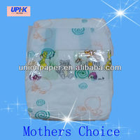Upgrade Mothers Choice Comfortable Baby Diaper