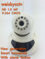 Network wifi camera alarm ONVIF pan tilt no zoom plug and play two way audio wifi ip camera home security systems
