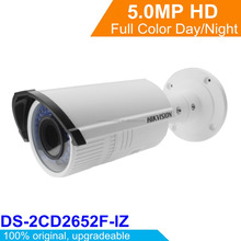 Hikvision 2.8-12mm Onvif P2P Motorized IP Camera 5MP New Model DS-2CD2652F-IZ