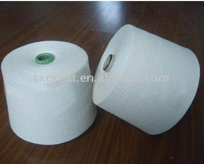 100%Recycled polyester yarn