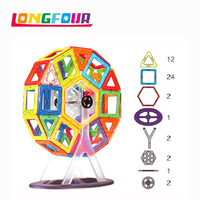 Intelligence toys wholesale china