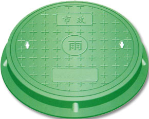 Composite Plastic <strong>Water</strong> <strong>Tank</strong>,and <strong>Water</strong> <strong>Tank</strong> Manhole Cover